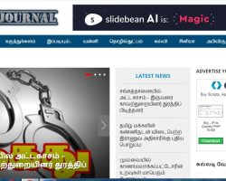 Jaffna Journal