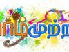 yarlmuttam_logo-1